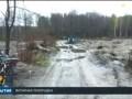 10 полицейских пострадали в потасовке со старателями янтаря в Ровенской области
