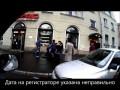 Жестокая драка в Питере снятая на видеорегистратор