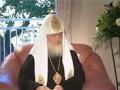 Патриарх о славянах