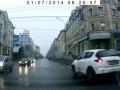 Утренняя авария в Рязани