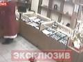 Нападение банды Дедов Морозов на ювелирный магазин