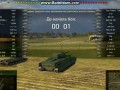 Игра Worlr+of Tanks Танк O NI Пример, как не нужно играть в танки ПОРАЖЕНИЕ в сухую!!!