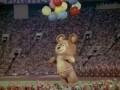 Как улетал Олимпийский Мишка 30 лет назад!
