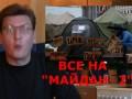 Срочно! Россия украла у Украины газ!