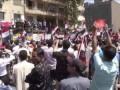 Беспорядки в Эгипте. Начало революции