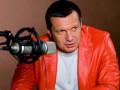 Полный контакт, Вести ФМ, 07.08.2014 - Соловьев - Ответные санкции, ч2