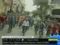 Президент Венесуэлы упал с велосипеда