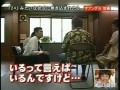 Японский розыгрыш со стрельбой
