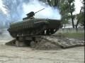 БМПВ-64