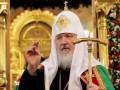 missis Garrison - патриарх Кирилл