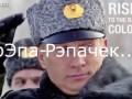 Натали - Володя Путин (Премьера клипа Рэп Кот, 2015) НОВИНКА