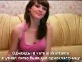 Девочку Олю в vkontakte  узнал одноклассник