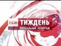 В России заканчивается еда