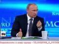 2015 ЖЕСТКАЯ шутка от Путина о пенсии