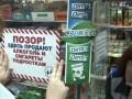 ЗЗН поддерживает инициативу Путина