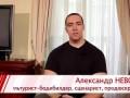 разводка Невского)))