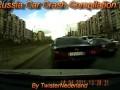 Неудачи на дорогах России
