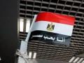 Как в Египте наших встречают
