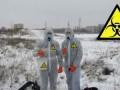 Опасные химические вещества Пранк / Chemical danger Prank