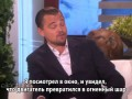 ДиКаприо рассказал о самом страшном случае в своей жизни: полете в Россию