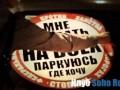 Стоп Хам 53 Хип Хоп Гитлер