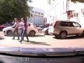 ТП на Пежо около ФМС ударила Пассат