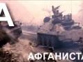 Азбука России - Открытие Олимпиады в Сочи 2014