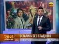 Застолье в 6 млн рублей! — Новый год чиновников в Волгограде