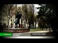 А. Орлов Ставрополь