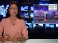 Теракты в Стамбуле: последние новости