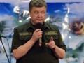 Порошенко Украина вернет Крым и вступит в ЕС