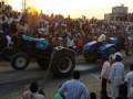 Перетягивание тракторов