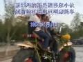 Гигантский мотоцикл родом из Китая