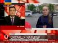 5 канал Украина: Избили. Обматерили
