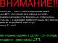 ПОДБОРКА АВАРИЙ И ДТП 14.11.2014 _ВИДЕО №272