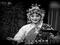 Китайская певица