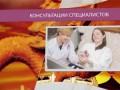 Китайская медицина, 20 км от МКАД, Новая Рига.