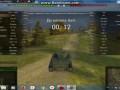 Игра Worlr+of Tanks Бой на O NI Линия зигфрида, стандартный бой ПОБЕДА!