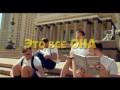 """СЕРГЕЙ ЛАЗАРЕВ """"ЭТО ВСЁ ОНА"""" ПРЕМЬЕРА КЛИПА!!!!!!"""