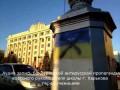Бандеровская антирусская пропаганда учительницы в школе Харькова
