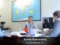Евгений Федоров 12 июня день оккупации России