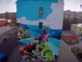 Граффити с воздуха