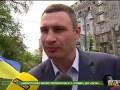 Кличко: Лобановского с нами нет, но продолжают жить его останки