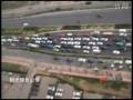 Китайский трафик