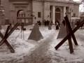 Улица Жизни (2014)