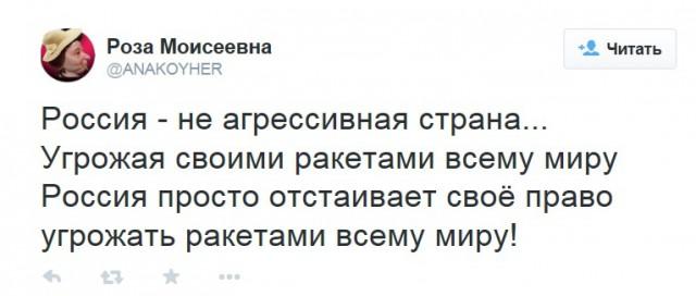 """""""Пусть потом не пищат"""", - Путин похвастался """"преимуществом"""" нового противоракетного оружия РФ перед американским - Цензор.НЕТ 1676"""