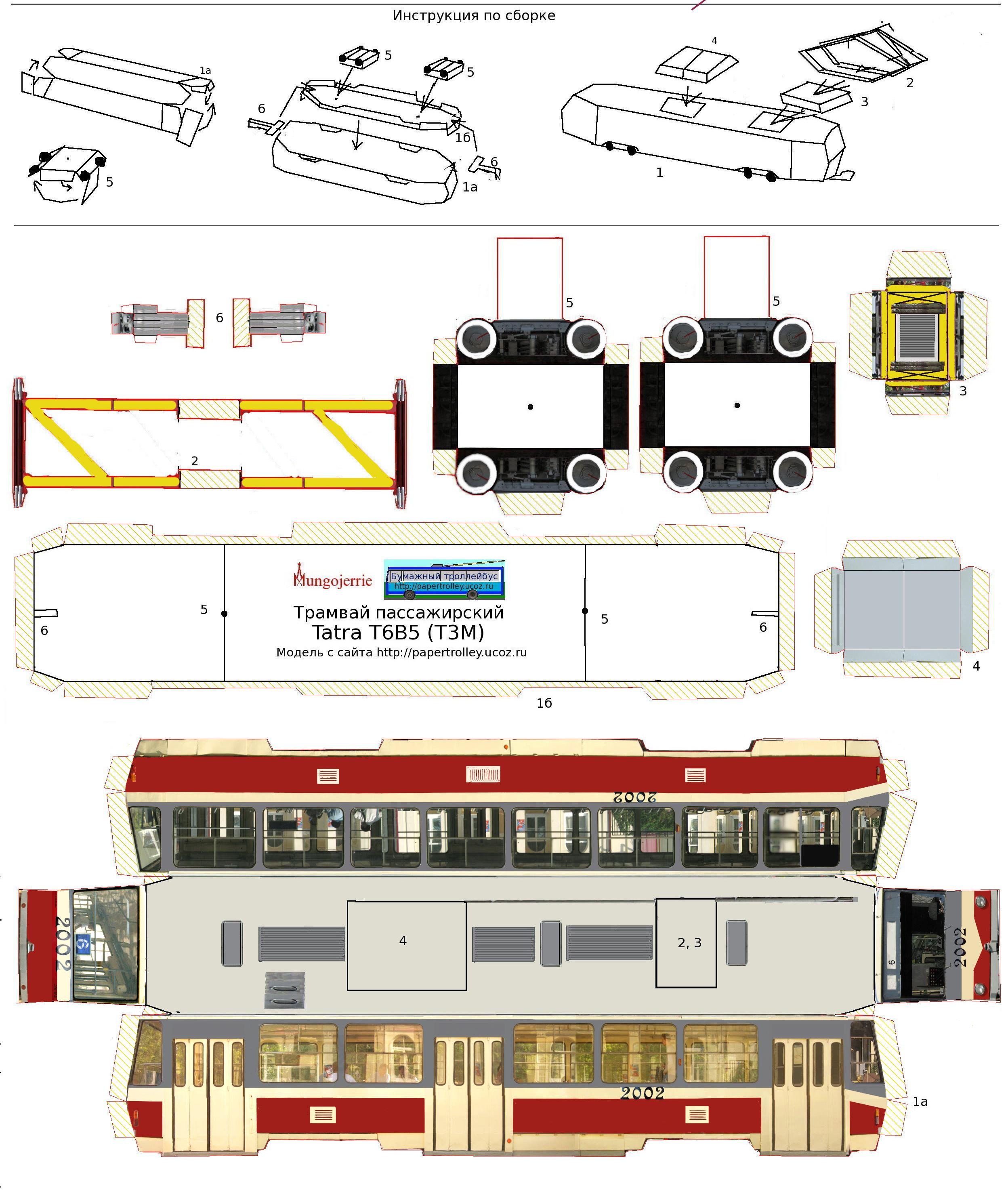 Картинки, картинки из бумаги трамвай
