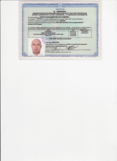 классное размер фото на рабочий диплом касается владимирского центра