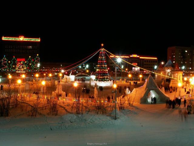 Воркута, Снежный Городок