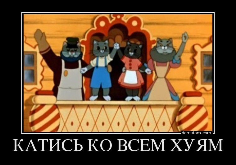 572838-katisi_ko_vsem_huiam